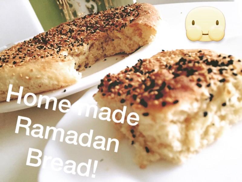Ramadan brood